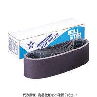 ベルスター研磨材工業 ベルスター エンドレスベルトEBB#600 EBB600 1セット(10本入) 123ー0590 (直送品)