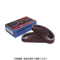 ベルスター研磨材工業 レジンクロスBP30#80 BP30-80 1セット(20本) 124-4582 (直送品)