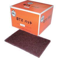 ベルスター研磨材工業 BTXパッド#240 BTXP-240 1セット(20枚) 294-0892 (直送品)