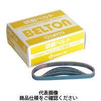 日東工器 ベルトン用ジルコニアベルト 10X330mm Z#120 50本入り 41568 1箱(50本) 209-8636 (直送品)