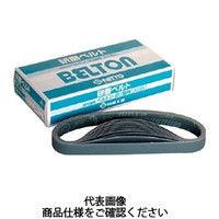 日東工器 研磨ベルト AA280# 20本入り 90308 1セット(1箱:20本入×1) 209ー8725 (直送品)