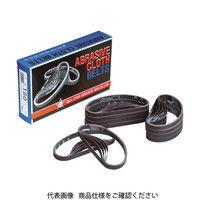 ベルスター研磨材工業 ベルスター レジンクロスBP10#60 BP1060 1セット(50本入) 124ー4531 (直送品)