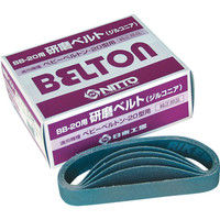 日東工器 BBー20用研磨ベルト 37519 1セット(1箱:20本入×1) 276ー1050 (直送品)