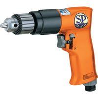エス.ピー.エアー(SP AIR) エアードリル10mm(正逆回転機構付) SPD-52 1台 238-8952 (直送品)