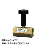 キッツ(KITZ) キッツ 青銅製圧力計ゲージバルブ 15A BCGVL15A 1本 295-9496 (直送品)