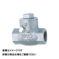 キッツ(KITZ) スイングチャッキ(10K) UO-20A 1個 163-7550 (直送品)