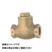 キッツ(KITZ) スイングチャッキバルブ10K #1 O-25A 1個 163-6383 (直送品)