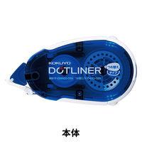 コクヨ テープのり ドットライナー 本体 しっかり貼るタイプ 5個 タ-DM400-08N