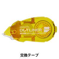 テープのり ドットライナー 貼ってはがせるタイプ 詰め替えテープ タ-D401N-08 10個 コクヨ