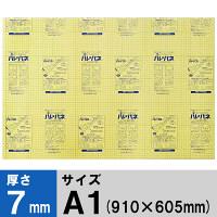 プラチナ万年筆 ハレパネ(R) 厚さ7mm A1(910×605mm) AA1-1700 30枚(10枚×3箱)