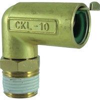 千代田通商 チヨダ タッチコネクターエルボコネクター(金属) CKL-10-03 1個 327-0211 (直送品)