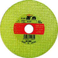 富士製砥 切断砥石スーパー雷鳥 150X2.6X22 R150 1セット(5枚) 334-6692 (直送品)