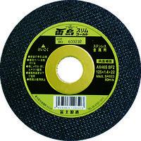 富士製砥 薄物切断砥石雷鳥スリムゴールド125X1.4X22 RSG125 1セット(5枚) 334-6731 (直送品)