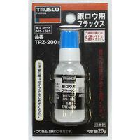 トラスコ中山(TRUSCO) 銀ロウ用フラックス 20g TRZ-200 1個 329-1529 (直送品)