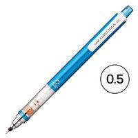 三菱鉛筆(uni) シャープペン クルトガ 0.5mm ブルー M54501P.33 1本