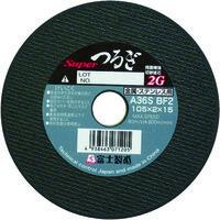 富士製砥 切断砥石スーパーつるぎ105X2.0X15 FMSPT105 1セット(10枚) 335-5411 (直送品)
