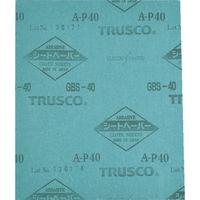 トラスコ中山(TRUSCO) シートペーパー #240 5枚入 GBS-240-5P 1袋(5枚) 352-0056 (直送品)
