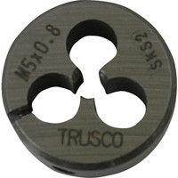 トラスコ中山(TRUSCO) 丸ダイス 25径 M5×0.8 (SKS) T25D-5X0.8 1個 365-6292 (直送品)