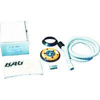 コンパクト・ツール(COMPACT TOOL) 914L用吸塵セット マジック式 226008AM 1セット 366-3809 (直送品)