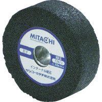 サンコーミタチ(MITACHI) インターナル砥石 Φ48×16 ネジ無し 734816AMP 1セット(20個) 363-4728 (直送品)