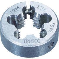 トラスコ中山(TRUSCO) TRUSCO 丸ダイス 25径 M12×1.75 (SKS) T25D-12X1.75 1個 365-6268 (直送品)