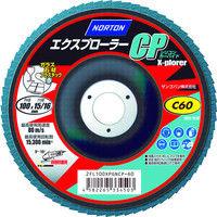 サンゴバン NORTON XPCPフラップディスク C80 2FL100XPGNCP80 1セット(10枚入) 364ー1660 (直送品)