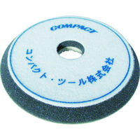 コンパクト・ツール コンパクトツール ウールテーパーバフ 黒10X150X30 21025 1枚 365ー0723 (直送品)