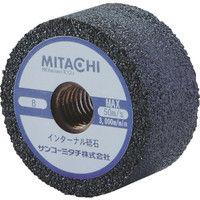 サンコーミタチ(MITACHI) インターナル砥石 Φ65×19 ネジ付き 736519AMP 1セット(10個) 363-4752 (直送品)