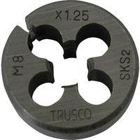 トラスコ中山(TRUSCO) 丸ダイス 25径 M8×1.25 (SKS) T25D-8X1.25 1個 365-6314 (直送品)