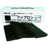 ノリタケコーテッドアブレーシブ(Noritake) NCA ハンディファブロン 70X110 (10枚入) A6-BRS 399-2772 (直送品)