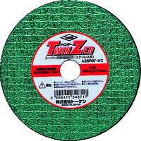 トーケン トーケン 切断砥石ツインザー ステンレス用 RA100WAZ 1セット(5枚入) 170ー2700 (直送品)