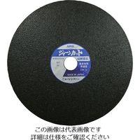 ニューレジストン(NRS) ジャーンカット 205×2×22 46P JCT205246P 1セット(10枚) 302-6281 (直送品)