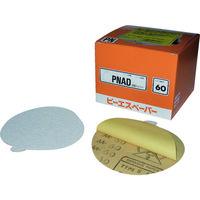 三共理化学 のりつき研磨紙PN円形穴なし 125mm PNAD-60 1セット(100枚) 322-6239 (直送品)