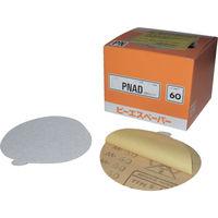 三共理化学 のりつき研磨紙PN円形穴なし 125mm PNAD-80 1セット(100枚) 322-6247 (直送品)