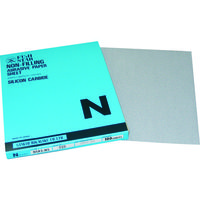 三共理化学 Nペーパー(空研ぎ研磨紙) NSAS-MS-120 1セット(100枚) 322-6158 (直送品)