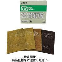 三共理化学 不織布研磨材ケンマロン KENMARON-1000 1セット(20枚) 322-5739 (直送品)