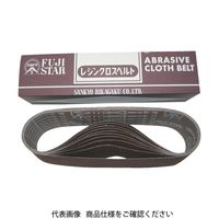 三共理化学 三共 DAXーK布ベルト DAXBKFL400 1セット(10枚:1枚入×10) 322ー5321 (直送品)
