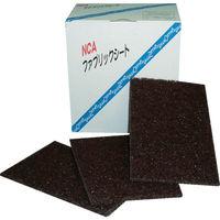 ノリタケコーテッドアブレーシブ(Noritake) NCA ファブリックシートハード 150×230 A6DHS 308-2521 (直送品)