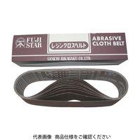 三共理化学 三共 DAXーK布ベルト DAXBKFL150 1セット(10枚:1枚入×10) 322ー5275 (直送品)