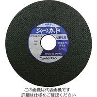 ニューレジストン(NRS) ジャーンカット 125×2×22 46P JCT125246P 1セット(10枚) 302-6256 (直送品)