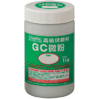 ナニワ研磨工業 ナニワ 研磨材 GC微粉1kg #1200 RD3110 1個 334ー9268 (直送品)