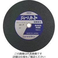 ニューレジストン NRS ジャーンカット 355×3×25.4 36P JCT355336P5 1セット(5枚入) 341ー9118 (直送品)