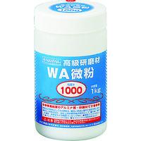 ナニワ研磨工業 ナニワ 研磨材 WA微粉1kg #1000 RD1109 1個 333ー5810 (直送品)