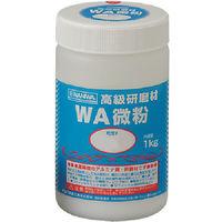 ナニワ研磨工業 ナニワ 研磨材 WA微粉1kg #1200 RD1110 1個 333ー5828 (直送品)