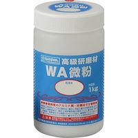 ナニワ研磨工業 ナニワ 研磨材 WA粗粒1kg #80 RC1111 1個 333ー5569 (直送品)