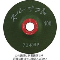 ニューレジストン NRS スーパーソフト 100×3×15 #100 SPS1003100 1セット(25枚入) 359ー9051 (直送品)
