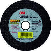 スリーエム ジャパン(3M) 切断砥石 CBT100 100X1.3X15mm CBT100 1セット(10枚) 356-8041 (直送品)
