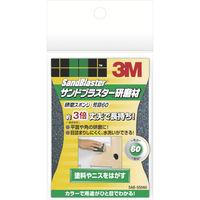 スリーエム ジャパン 3M サンドブラスター 研磨スポンジ 荒目60 SABーSS060 SABSS060 1個 335ー8011 (直送品)