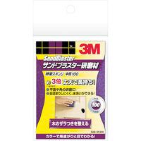 スリーエム ジャパン 3M サンドブラスター 研磨スポンジ 中目100 SABーSS100 SABSS100 1個 335ー8038 (直送品)