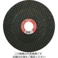 ニューレジストン NRS ミニサンドホイル 58×4×9.53 #80 MSW58480 1セット(25枚入) 364ー5754 (直送品)